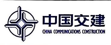 中交一公局第一工程有限公司 最新采购和商业信息