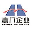 福建省豪门装饰集团有限公司杭州分公司 最新采购和商业信息