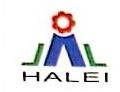 温州哈雷减速机有限公司 最新采购和商业信息