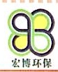 南京宏博环保实业有限公司