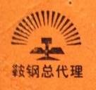 吉林省泽铭经贸有限公司 最新采购和商业信息