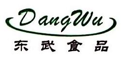 宁波海曙东武食品有限公司 最新采购和商业信息