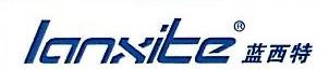 深圳市蓝西特科技有限公司 最新采购和商业信息