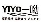 义乌瑞亨针织有限公司 最新采购和商业信息