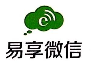 易享科技(大连)有限公司 最新采购和商业信息