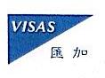 浙江汇加出入境服务有限公司宁波分公司 最新采购和商业信息