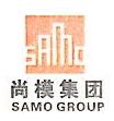 深圳市尚模投资集团有限公司 最新采购和商业信息