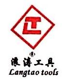 杭州晓东电器有限公司 最新采购和商业信息