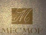 广东聚元堂药业有限公司 最新采购和商业信息