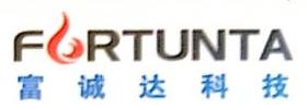 深圳市富诚达科技有限公司 最新采购和商业信息