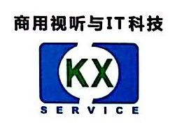 深圳市康讯赛维科技有限公司 最新采购和商业信息