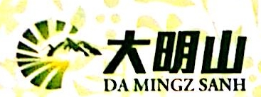 广西南宁市武鸣区津源工贸有限公司 最新采购和商业信息