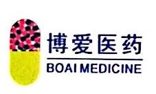 廉江市博爱药业连锁有限公司 最新采购和商业信息