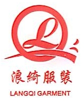 广州市浪绮纺织服装有限公司 最新采购和商业信息