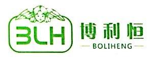 临沂博利恒服饰有限公司 最新采购和商业信息