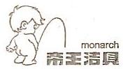 四川帝王洁具股份有限公司 最新采购和商业信息