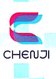 上海辰汲信息科技有限公司 最新采购和商业信息