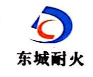 唐山东城耐火保温材料有限公司 最新采购和商业信息