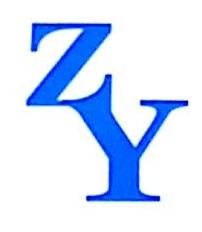 中山市咨易会计企业管理有限公司 最新采购和商业信息