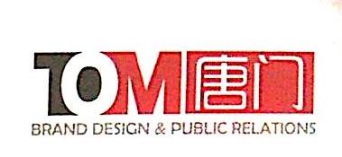 上海唐门文化发展有限公司 最新采购和商业信息