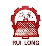 安徽瑞华棉业发展股份有限公司 最新采购和商业信息
