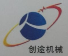 重庆创途机械设备制造有限公司