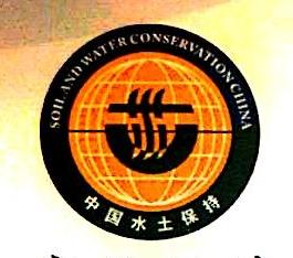 南宁赛伦沃特工程咨询有限公司 最新采购和商业信息