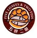 无锡五饼二鱼餐饮管理服务有限公司 最新采购和商业信息