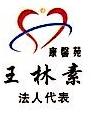 成都西蜀康馨苑老年公寓有限公司 最新采购和商业信息