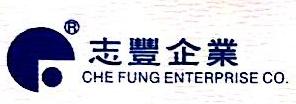 上海志丰配线设备有限公司天津分公司 最新采购和商业信息