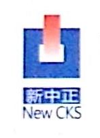 福建新中正古典家具有限公司 最新采购和商业信息