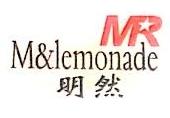 义乌市久明电器有限公司 最新采购和商业信息