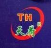 青州市天禾涂料有限公司 最新采购和商业信息