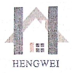 无锡恒威房屋开发有限公司 最新采购和商业信息