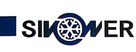 滨州天虹电器有限公司 最新采购和商业信息