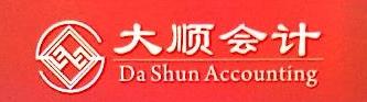 南宁大顺会计服务有限公司 最新采购和商业信息