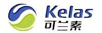 石家庄英源商贸有限公司 最新采购和商业信息