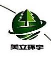 深圳市美立环宇贸易有限公司 最新采购和商业信息