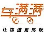 车满满(北京)信息技术有限公司 最新采购和商业信息