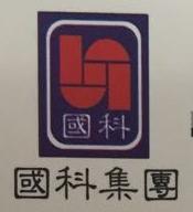 广东国科电子商务有限公司 最新采购和商业信息
