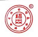 德阳福森木业制造有限公司 最新采购和商业信息