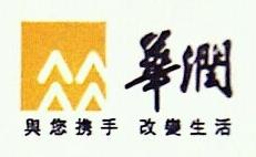 南乐华润燃气有限公司 最新采购和商业信息