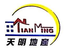 汕尾市城区天明房地产开发有限公司 最新采购和商业信息