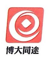 北京博大同途装饰工程有限公司 最新采购和商业信息