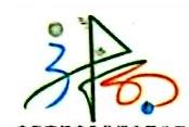 安徽高标广告传媒有限公司 最新采购和商业信息