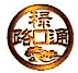 北京禄路通科技有限公司 最新采购和商业信息