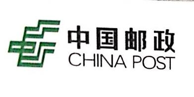 中国邮政储蓄银行股份有限公司漳州市胜利西路支行 最新采购和商业信息
