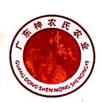 广东神农氏国油牡丹科技发展有限公司