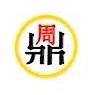 杭州周鼎装饰设计工程有限公司 最新采购和商业信息