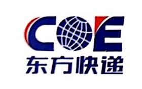 深圳市港东方国际货运代理有限公司 最新采购和商业信息